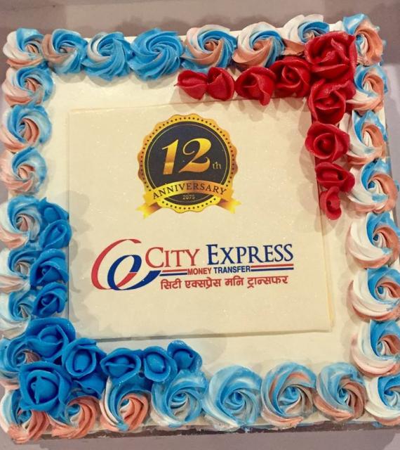 Celebration of 12th Year Anniversary
